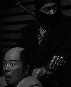 Shogun-intro