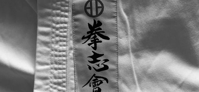 kenshikai_underground